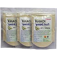 Khadi Omorose Multani Mitti (Pack Of 3) - 100 Gm Each