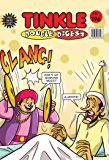 Tinkle Double Digest No.196