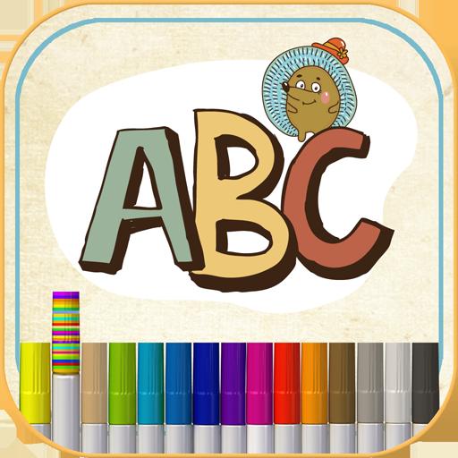 alphabet-magisch-anmalen