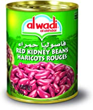 AL Wadi Red Kidney Beans