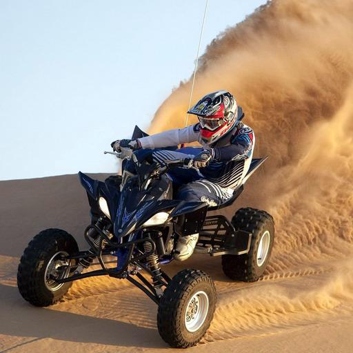 Moto Racing: ATV juego