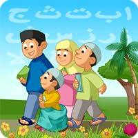 Muslim Kid Games Pro