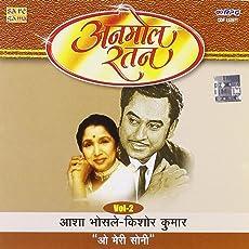 Anmol Ratan- Asha Bhosle/Kishore(O Meri Soni)Vol-2