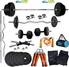 Body Maxx 50KG Rubber Weight Plates Home Gym Fitness Package 4 RODS,Gym Bag,Gym Accessories.
