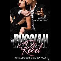 RUSSIAN REBEL