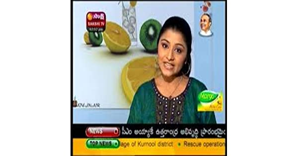 Sakshi Tv Live: Amazon co uk: Appstore for Android