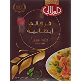 Al Alali Italian Tricolor Farfalle Macaroni, 450g - Pack of 1