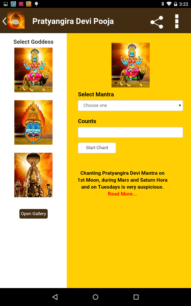 Pratyangira Devi Pooja and Mantra: Amazon co uk: Appstore