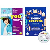 And you? Student's book & Workbook. Con Think culture. Per la Scuola media. Con e-book. Con espansione online. Con DVD-ROM (V