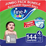 Fine Baby Diapers, DoubleLock Technology , Size 4, Large 7 - 14kg , Jumbo Pack. 3 packs of 48 diapers, 144 total count