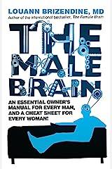 The Male Brain Paperback