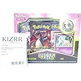 Kizrr London Sleeves x 100 /& Pokemon Shining Legends Premium Powers Collection Box