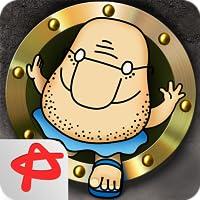 Full Pipe: Puzzle Adventure Premium Game