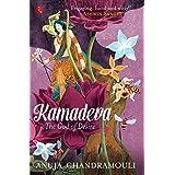 Kamadeva the God of Desire