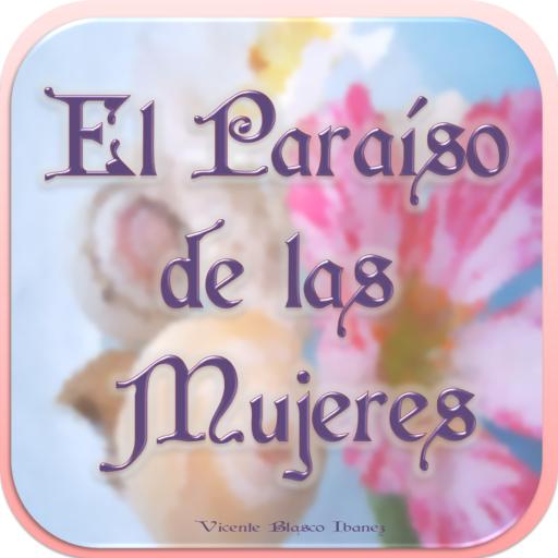 El Paraíso de las Mujeres - Peliculas Espanolas