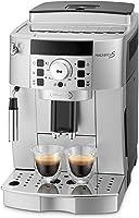 صانعة القهوة ديلونجي التلقائية بالكامل - ECAM22.110 اللون: فضي