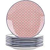 vancasso, Série Macaron, Assiette Plate Japonaise en Porcelaine, 8 Pièces, Assiette à Dîner Multicoloré- 27 cm (Assiette Gran