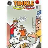 Tinkle Double Digest No.200