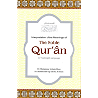 Translation of the Meanings of the Noble Quran in the English Language (English Edition)