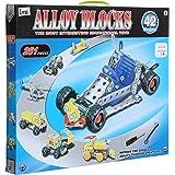 لعبة ميكانو سيارات معدن للأولاد، 261 قطعة