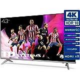 TD Systems K43DLJ12US - Televisores Smart TV 43 Pulgadas 4k UHD Android 9.0 y HBBTV, 1300 PCI Hz, 3X HDMI, 2X USB. DVB-T2/C/S