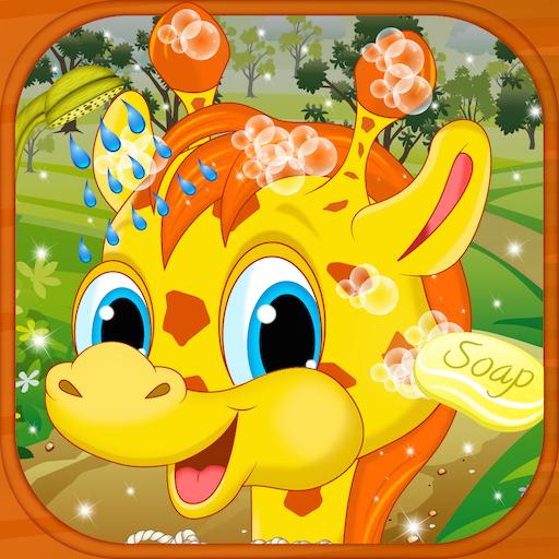 Baby Giraffe Salon (Dress Up Giraffe)