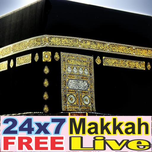 makkah-live-hd