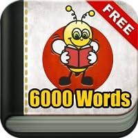 Japanisch Lernen 6000 Wörter