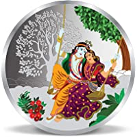 ACPL Precious Moments Radha Krishna on The Swing Silver Coin 999 Purity