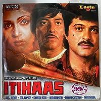 Itihaas (Movie VCD)
