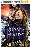 Ronan's Healing (The Bannerman Brothers Series Book 2) (English Edition)
