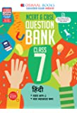 Oswaal NCERT & CBSE Question Bank Class 7 Hindi Book (For March 2021 Exam)