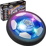 ZITFRI Balón Fútbol Flotante Recargable, Juguetes Futbol Balón Flotante con Luz LED, Pelota Aire Suelo Niño Pelota Flotante F