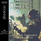 News of the World in Concert Houston 1977 (Japan Edt.Green