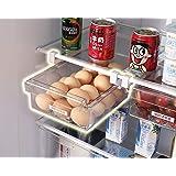 HapiLeap Lot de boîtes de rangement pour réfrigérateur avec tiroir coulissant