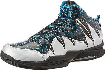 Nivia Heat Basketball Shoes, UK 12 (Black/Grey)