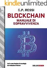 Blockchain (TechnoVisions)