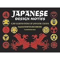 Japanese Design Motifs: 4260 Illustrations of Heraldic Crests