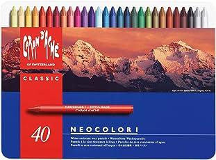 Caran dAche Neocolor I Artist Pastels Water Resistant