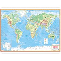 World Physical Map (Hindi) (Size 70 X 100 Cms) Without Pvc Rollers Educational Chart Classroom Chart School Chart