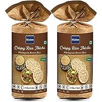 HAIM Organic Crispy Rice Thick Wholegrain Brown Rice Cakes Unsalted (Vegan, All Natural, Gluten Free), 2 X 110 g