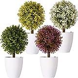 FagusHome 20cm Alto Plantas Artificiales en Maceta 4 Piezas árbol en Forma de Bola en Maceta boj Artificial plástico para dec
