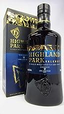 Highland Park - Valknut - Viking Legend Series #2 - Whisky