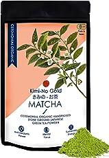 Kimino Gold Ceremonial Organic Matcha Tea, 50g