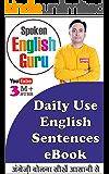"""Spoken English Guru"" Daily Use English Sentences"