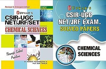 ugc exam books buy books for ugc exam preparation online at best