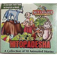 Tales Of Hitopadesha (English & Hindi) VCD