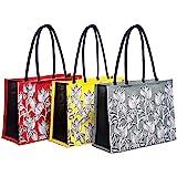 H&B Jute Bag – Shopping Bag | Tote Bag | Carry Bag | Grocery Bag | Eco-Friendly Bag | Shoulder Bag | Handbag | Travel Bag | R