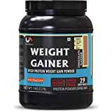 Strava AdvanceMuscleMass Lab tested Weight Gainer with Enzyme Blend 5.1 G Protein 25.3 G Carbs Chocolate Flavour - 1 Kg/2.2 l
