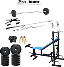 produman Generic PVC Ekatra Fitness Home Gym Combo with 8In1 Multipurpose Adjustable Bench 4 Rods and Accessories, 20kg (Multicolour)